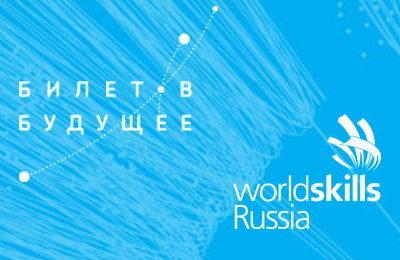 Нижегородская область примет участие в проекте «Билет в будущее»